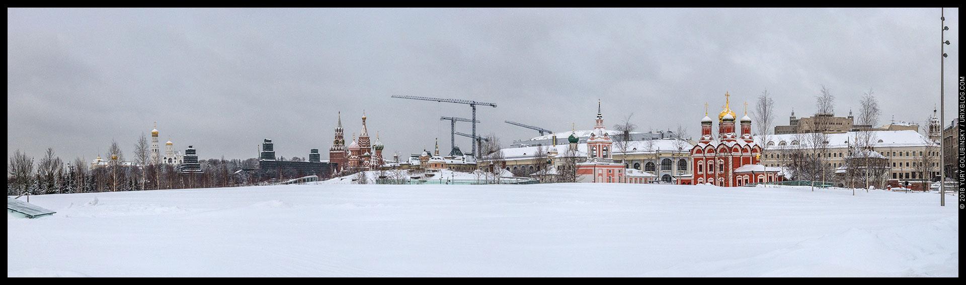 парк Зарядье, Москва, Россия, 2018, зима, снег, утро, безлюдно, панорама