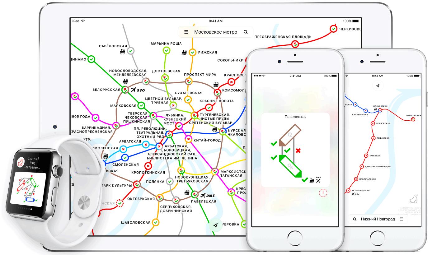 Комфортное метро 5, Comfortable Metro 5